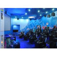 Quality Ocean Park 30 Motion Chairs XD Theatre With Cinema System Entertainment for sale