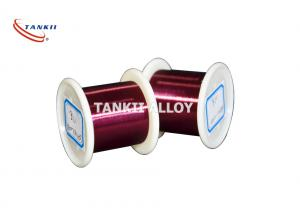 China 0.5mm N6 Nickel Enamelled Wire Corrosion Resistance For Automobile Parts wholesale