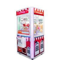 China Stable Power Toy Unique Vending Machines Get Prize By Cutting The Rope wholesale