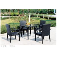 China 2014 open air plastic rattan table chair set for four person wholesale