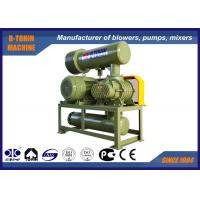 Quality Cast Iron Roots Lobe Blower , Roots Air Compressor with Pressure 10-70KPA for sale