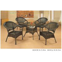 China 2014 wicker rattan bistro dining table chair set wholesale