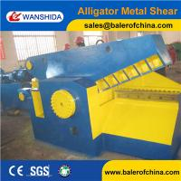 China China Metal Shear supplier wholesale