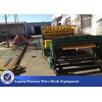 China High Speed Wire Mesh Making Machine Adopts Synchronous Control Technique wholesale