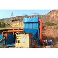 China China cheap Mine crushing dust collector for foundry industry wholesale