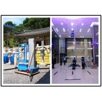 Buy cheap Shopping Centers Vertical Mast Lift 136 Kg Capacity With 8 Meter Platform Height from wholesalers