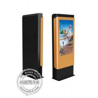 """China 65 """" LCD Touch Screen Digital Signage 5ms Response Time Outdoor For Privacy wholesale"""