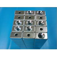 China Strong N38H ndfeb magnet wholesale