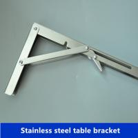 China Folding stainless steel table bracket/stainless steel table bracket from China manufacture on sale