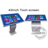 China 42 inch Multi Function All In One IR Touch Screen Kiosk Floor Stand Metal Case wholesale
