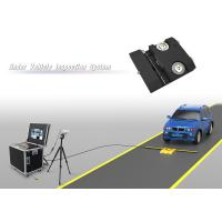 Buy cheap Automatic Vehicle Security Inspection System Searching System with DVR from wholesalers