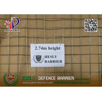 Buy cheap HESLY MIL19 Defensive Barrier | 2.74m high with beige color geotextile cloth from wholesalers