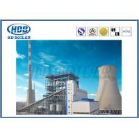 China High Combustion Efficiency CFB Boiler With Coal / Biomass Fuel , Power Station Boiler 35T/h wholesale