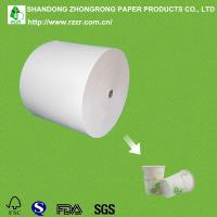 China PE coated hot drink cup paper on sale