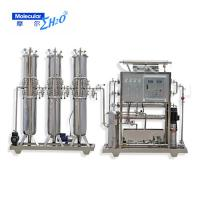 China Filter RO Water Treatment Plant Salt Water To Drinking Water Machine on sale