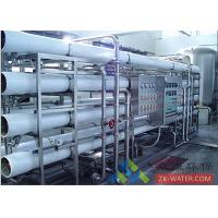 China Medical Hemodialysis Use Purified Water Treatment Plant SS304 Frame Material on sale