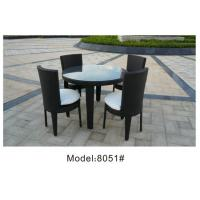 China Yoshen made rattan wicker synethic garden furniture-8055 wholesale