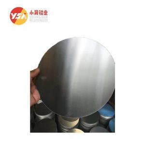 China HO Aluminium Circle Plate wholesale