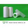 China Knotless Virgin Weaving 100 Spun Polyester Yarn 42/2 Counts Low Elongation wholesale