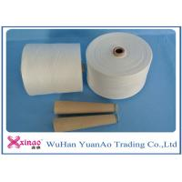 China 30/2 & 30/3 Bright 100% Spun Polyester Yarn on Paper Cone / Plastic Cone / Hank wholesale