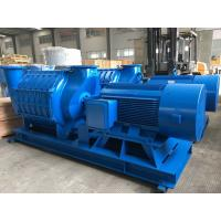 China D Type 98KPA Inlet Pressure Multistage Centrifugal Blower For Water Treatment wholesale