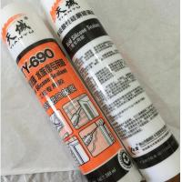 China Acidity Outdoor Silicone Sealant , Aquarium Silicone Sealant Temperature Range on sale