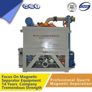 Black Powder Magnetic Separation Equipment Oil / Water Wet Magnetic Separator