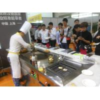 China Multifunctional Combi Teppanyaki Grill Table with Soup Stove and Barbecue Grill wholesale