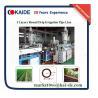 China Uganda Drip Irrigation Pipe Machine,PE drip irrigation pipe machine, China factory price wholesale