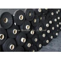 China Anti UV High Density Agriculture Woven Landscape Geotextile Fabric wholesale