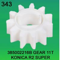 China 385002216B / 3850 02216B GEAR TEETH-11 FOR KONICA R2 SUPER minilab wholesale