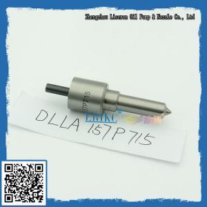 China BOSCH diesel engine nozzle DLLA157P715; diesel fuel injector nozzle DLLA 157P 715 on sale