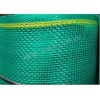 China Agriculture Farms Nylon Mesh Net 0.18mm-0.40mm Diameter With Red And Blue Edge wholesale