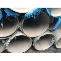 China 2205 Duplex Stainless Steel Pipe Od 8-506mm Stainless Steel Seamless Pipe wholesale