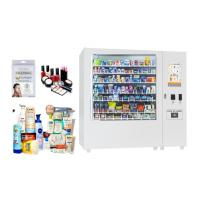 Buy cheap Health Food Medical Pharmacy Vending Machine with Remote Control Platform from wholesalers