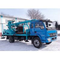 China Light Truck Mounted Water Well Drilling Rig , Water Well Borehole Drilling Equipment wholesale