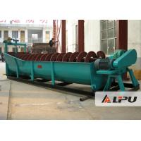 China Mining Spiral Sand Wash Machine / Spiral Washer for Manganese , Iron Ore on sale