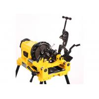 """SQ50E 300C Compact Electric Pipe Threading Machine for Steel Pipe 1/4""""-2"""""""
