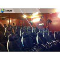China Integrating Simulating Luxury Cabin Box 5D Cinema System With Fiber Glass Material wholesale