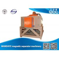 China High Efficiency Magnetic Separator Machine 5T Electromagnetic Water Cooling For Slurry wholesale
