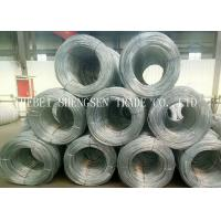 China Zinc Coated Electro Galvanized Steel Coil BWG8 - BWG26 Mainly For Construction wholesale