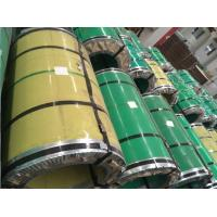 Buy cheap 430/BA 304/BA  201/BA cold rolled coils from TISCO, Posco, JISCO, YONGJIN, LISCO from wholesalers