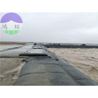 China •Riverbank and Channel Protection Geotube GT1000 wholesale