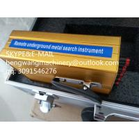 China high performance AKS used gold metal detector,metal detector gold finder for sale wholesale