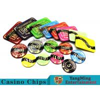 China 3.3mm Thickness Acrylic Casino Poker Chips With 11 Kind Of Colors to Choose wholesale