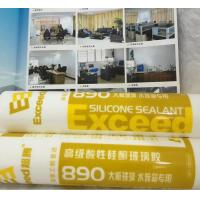 China Quick Dry Non - Toxic Glass Silicone Sealant  Weatherproof Anti - Mold wholesale
