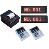 China Easy operation wireless queue management system for hospital with  ticket dispense and led display on sale