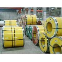 China Cold Rolled & Hot Rolled Stainless Steel Coil/Sheet/Plate on sale
