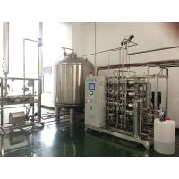China RO system plant industrial reverse osmosis water purification for pharma on sale