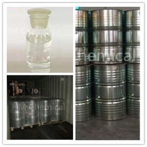 China PC 5 99% Pentamethyldiethylenetriamine cas 3030 47 5 PMDETA  REACH verified producer wholesale